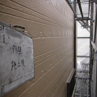 築9年の外壁塗装!目地を修復し新築同様に生まれ変わったS様(千葉県松戸市)