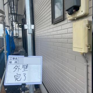 外壁塗装と屋根の重ね葺きをまとめて施工!築16年のN様邸(千葉県松戸市)