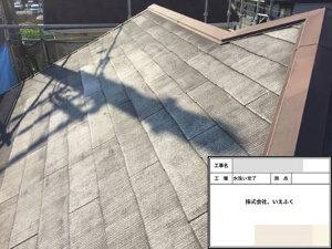 「築15年の住宅を塗装!レンガ部分をていねいに養生して施工しました(神奈川県平塚市)」のBefore写真
