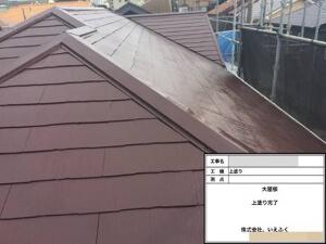 「築15年の住宅を塗装!レンガ部分をていねいに養生して施工しました(神奈川県平塚市)」のAfter写真
