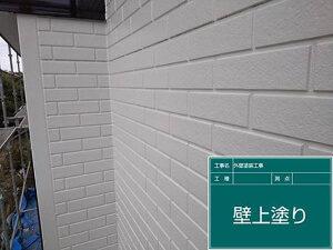 「ひび割れが発生した築10年のサイディング外壁を塗装した施工事例(千葉県千葉市)」のAfter写真
