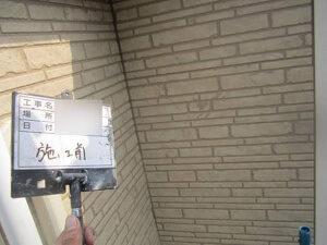 「チョーキングが発生した外壁、黒ずみが目立つベランダを一緒に塗装!(東京都大田区)」のBefore写真