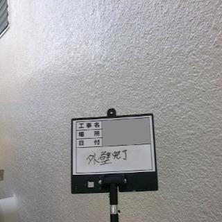 10年ぶりに塗装を行ったM様邸 。清潔感のある真っ白な外壁に変身!(東京都武蔵野市)