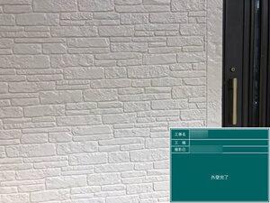 「レンガ調のサイディング外壁を白い塗料で塗装し、イメージチェンジ!(神奈川県横浜市)」のAfter写真