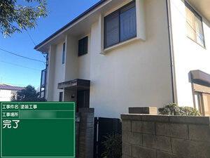 「ひび割れが生じたモルタル外壁を補修・塗装したM様邸の施工事例(東京都三鷹市)」のAfter写真