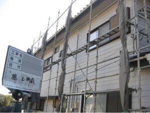 「外壁・屋根・ベランダをまとめて塗装し、住宅全体がピカピカに!(千葉県柏市)」のBefore写真