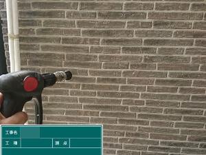 「築12年の外壁とベランダが見違えたようにきれいになったO様邸!(東京都国分寺市)」のBefore写真
