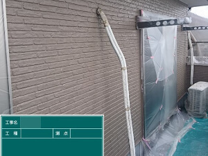 「築12年の外壁とベランダが見違えたようにきれいになったO様邸!(東京都国分寺市)」のAfter写真
