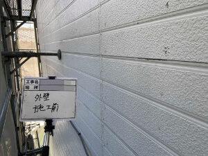 「築年数が経過したトタンとサイディング外壁が塗装できれいに!(神奈川県大和市)」のBefore写真