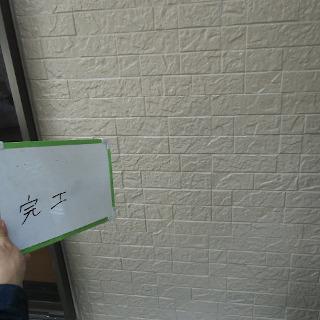 外壁塗装と屋根をメンテナンスしたA様邸!新築のようになりました(神奈川県相模原市)