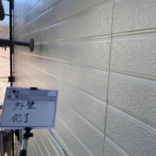 築年数が経過したトタンとサイディング外壁が塗装できれいに!(神奈川県大和市)
