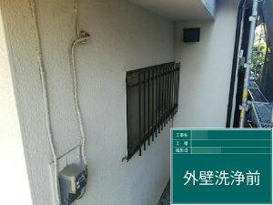 「築11年のモルタル外壁を塗装工事!清潔感を取り戻したK様邸(千葉県千葉市)」のBefore写真