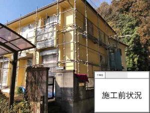 「築15年の住宅を外壁塗装!モルタル外壁の美しさが復活したS様邸(神奈川県南足柄市)」のBefore写真