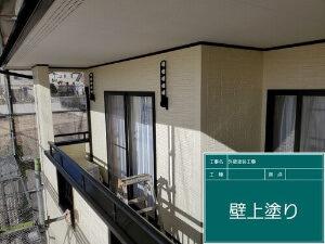 「レンガ風の外壁を白にイメチェン!ピカピカになったN様邸(東京都小金井市)」のAfter写真