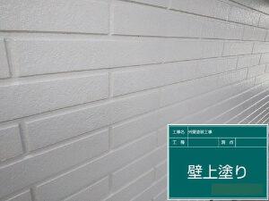 「築13年のサイディング外壁とセメント瓦を塗装!ピカピカになりました(神奈川県秦野市)」のAfter写真