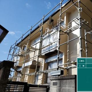築15年の住宅を外壁塗装!モルタル外壁の美しさが復活したS様邸(神奈川県南足柄市)