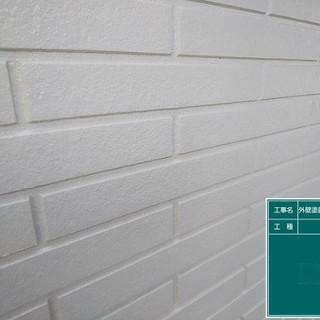 築13年のサイディング外壁とセメント瓦を塗装!ピカピカになりました(神奈川県秦野市)